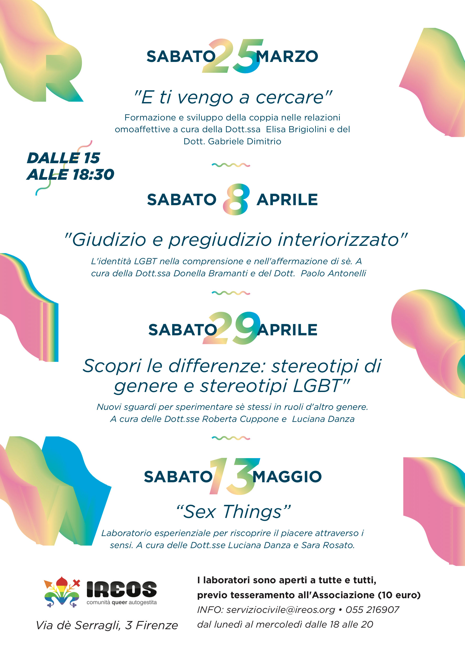 rainbowlab2